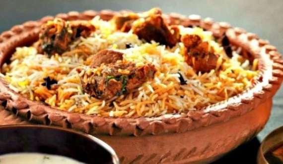 Machli Ki Biryani Recipe In Urdu