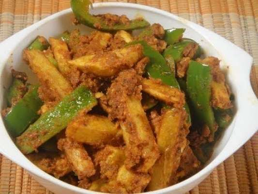 Aloo Aur Shimla Mirch Recipe In Urdu
