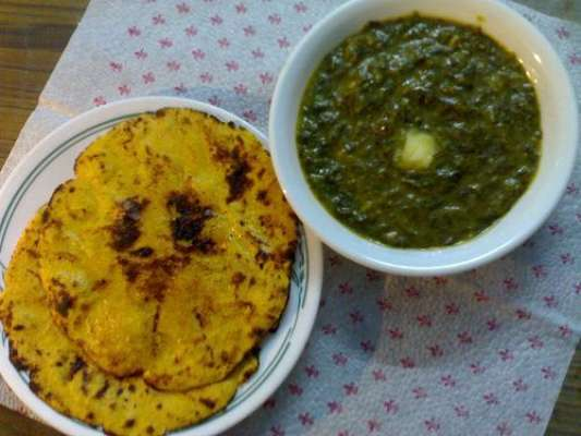 Punjabi Sarson Ka Saag Recipe In Urdu