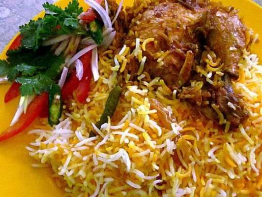 Mughlai Biryani Recipe In Urdu