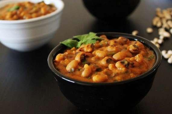 Lobia Chaat Recipe In Urdu