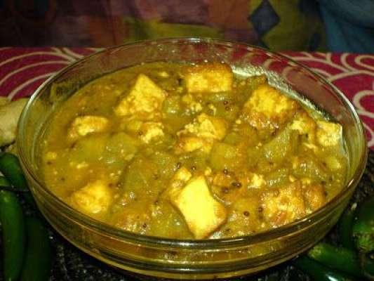 Baingan Aur Tori Ka Salan Recipe In Urdu