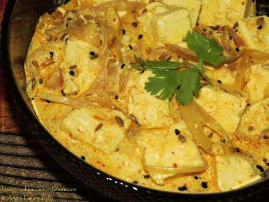 Kaddu Ka Achari  Recipe In Urdu