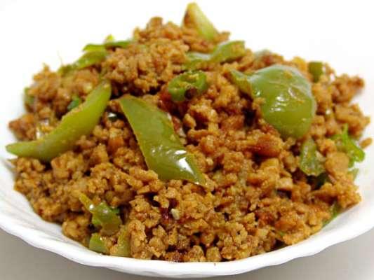Mirchi Qeema Recipe In Urdu