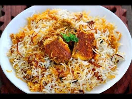 Balochi Machhli Ki Biryani Recipe In Urdu