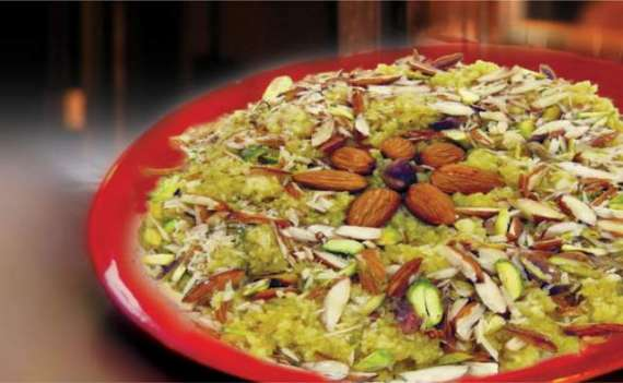 Apple Halwa Recipe In Urdu