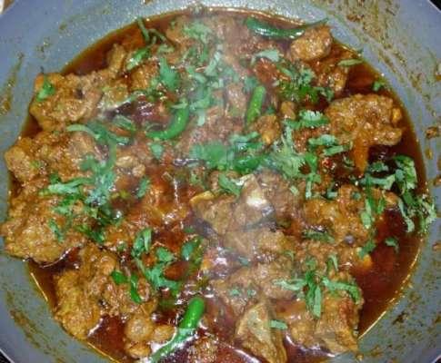 Karachi Gosht Recipe In Urdu