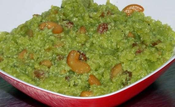 Lauki Ka Halwa Recipe In Urdu