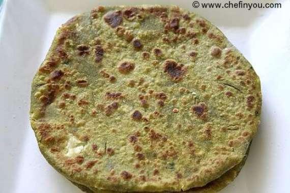 Sabzi Tauri Recipe In Urdu