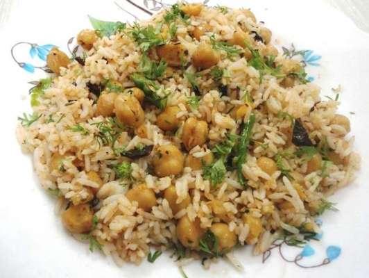 Kabuli Chana Ka Pulao Recipe In Urdu