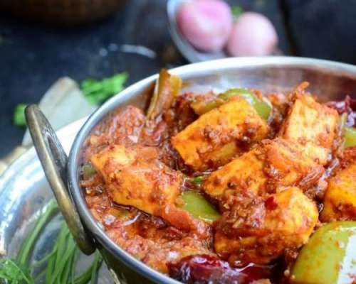 Karahi Paneer Recipe In Urdu