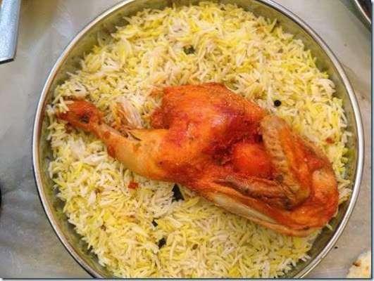 Arbian Mandi Rice Recipe In Urdu