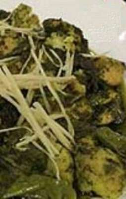 Palak Cauliflower Chicken Recipe In Urdu