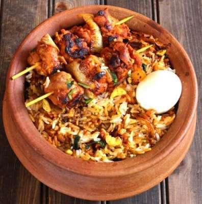Tikka  Biryani Recipe In Urdu