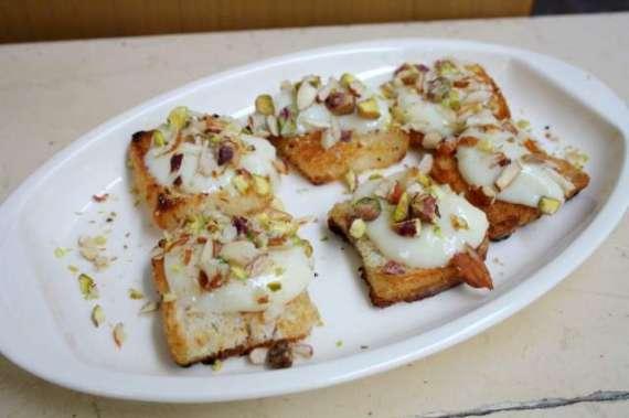Shahi Tukra Recipe In Urdu