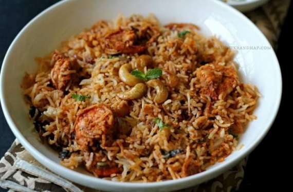 Prawn Biryani Recipe In Urdu