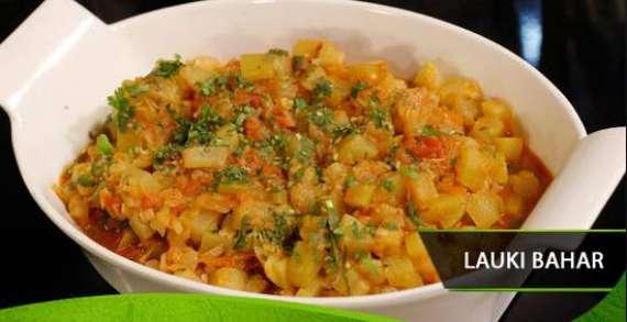 Lauki Bahar Recipe In Urdu
