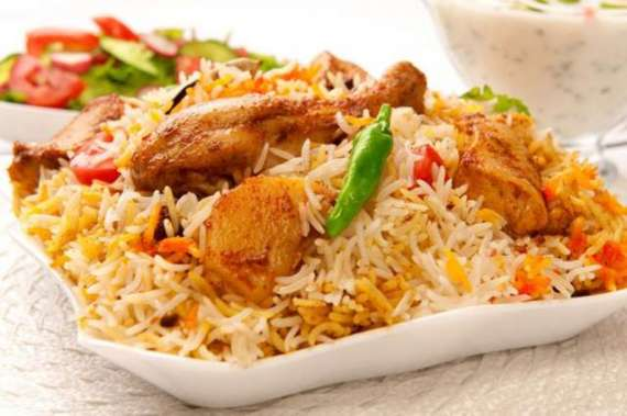 Chicken Biryani Recipe In Urdu