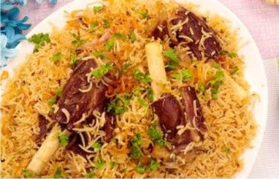 Nalli Biryani Recipe In Urdu