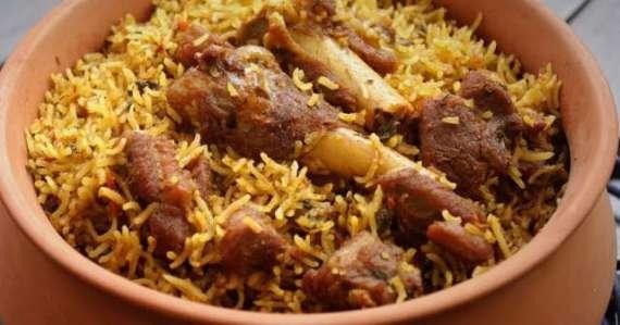 Mutton Biryani Recipe In Urdu