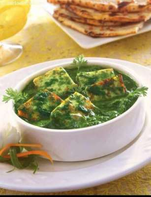 Palak Methi Chaman Recipe In Urdu