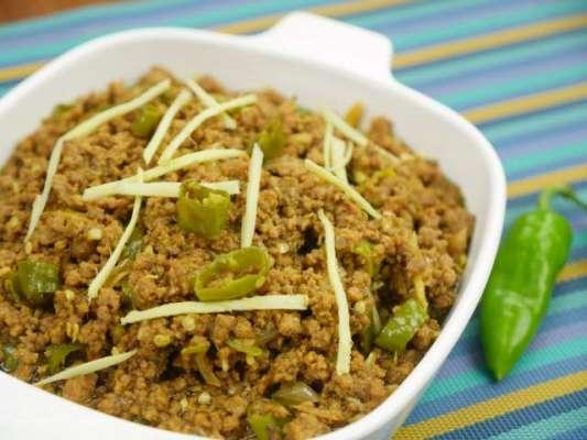 Hari Mirch Ka Qeema Recipe In Urdu