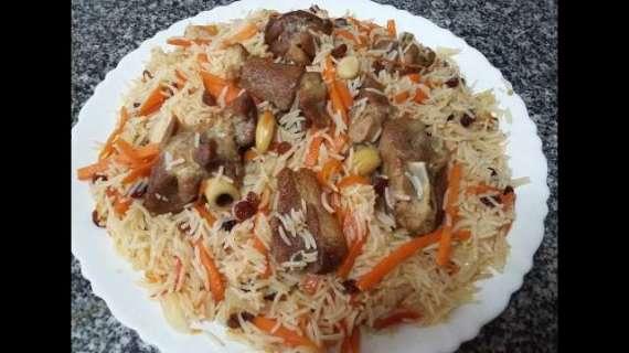Afghani Pulao Recipe In Urdu