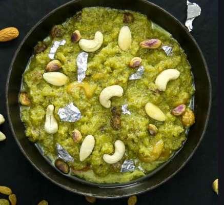 Lauki Ka Bakeed Halwa Recipe In Urdu
