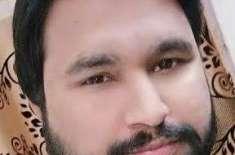 Khuda Ki Talash