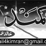 Khalid Imran