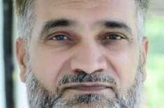 Melad Un Nabi Aur Tasawar Biddat