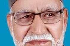 Secretries Taleem Punjab Ke Liye Lamha Fikriya