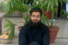 Peshawar DehshatGardi Ki Zad Main