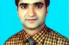 Shaheed Pakistani
