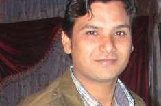 Tasveer K Qaidi