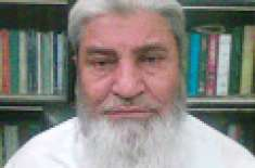 Mouta Imaam Malik RA