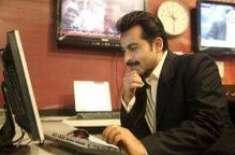Babae Qoum Mohammad Ali Jinnah K Naam Aik Maktoob