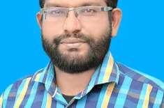 Bachoon Ki Tarbiyat