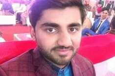 Sarsabz Kahani