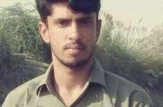 Farz Aur Ittefaq