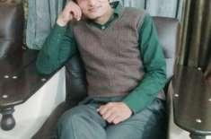 Hum Kha Lain Ge