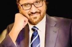 Saadi Ka Baita - Syed Ali Gillani