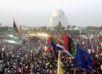 PPP Jalsa In Karachi 18 Oct 2014