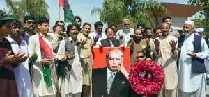 37th Death Anniversary Of Zulfiqar Ali Bhutto