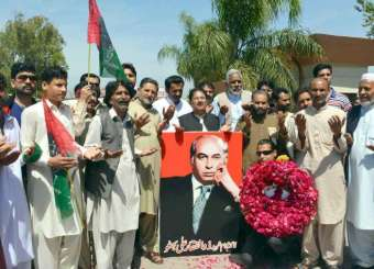 37th Death Anniversary Of Zulfiqar Ali Bhutto
