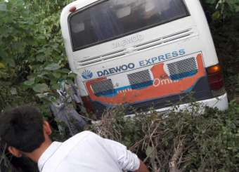 Horrific Accident Between Daewoo Bus And Car