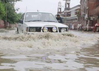 Heavy Rain In Lahore.