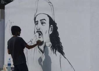 Amjad Sabri On The Wall Of Karachi