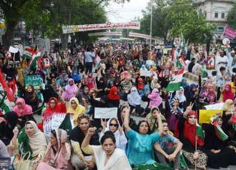 Pakistan Awami Tehreek Holding Protest At Mall Road Lahore