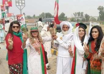 PTI's Raiwind March